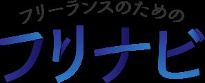 蟹山税理士事務所